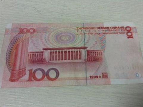 注意了:百元大钞一张难求,遇到一定保存,已经增值8倍了
