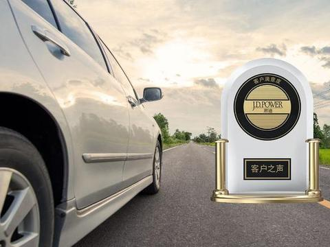 2019年国人爱买什么车?君迪给出答案,丰田仅第七,BYD自主第一