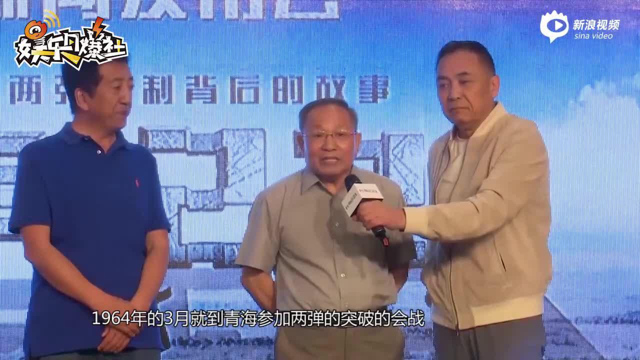 《代号221》揭秘我国两弹研发史  用镜头献礼祖国70周年华诞