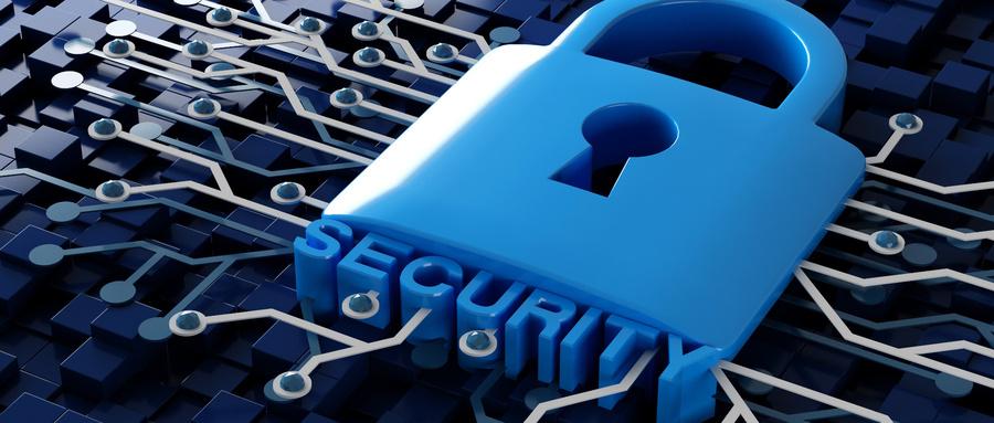 商业秘密二三事:企业如何对商业秘密予以保护?