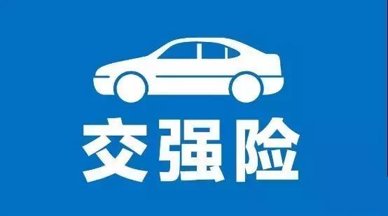 车险应该怎么买?