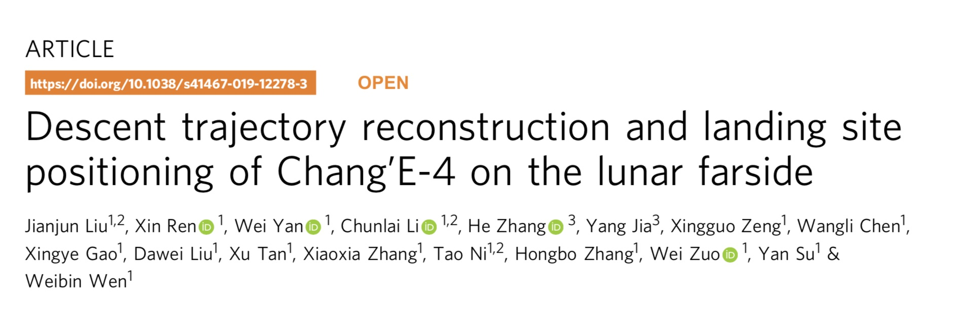 """科学家重建""""嫦娥四号""""落月轨迹,精确定位着陆位置中国科学家嫦娥四号精确定位"""