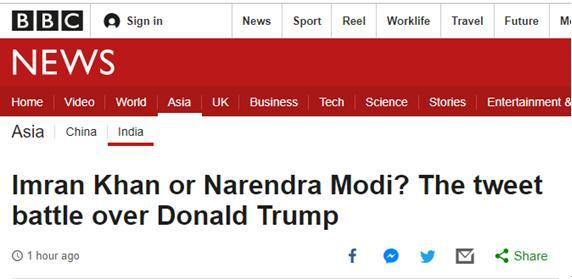 先夸印度总理莫迪,再夸巴基斯坦总理伊姆兰·汗,特朗普这波操作惊了印度人