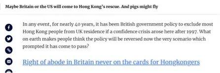 截图来自《南华早报》的报道