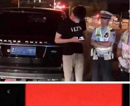 CBA-天津检查机关对张鹭提起公诉:驾驶路虎严重醉驾