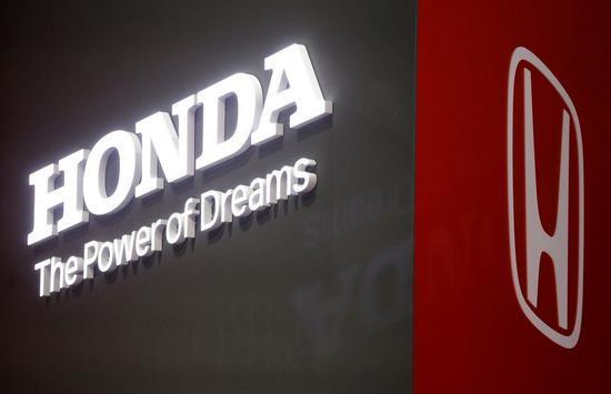 蔚来第二季度净亏损33亿;大众开始生产电池;本田2025年电动化