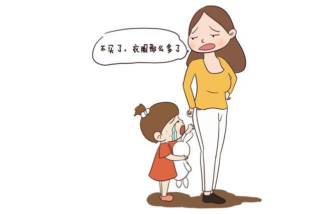 女儿上幼儿园后,这类衣服尽量别再穿了,伤自尊心