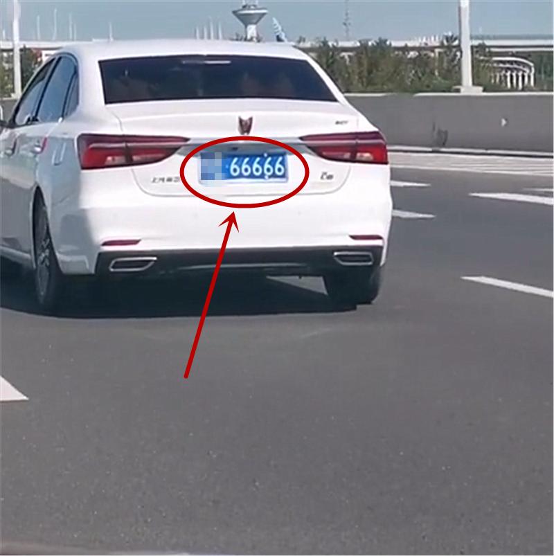 """""""200万""""荣威i6现苏州,落地价仅10万,挂66666车牌,牌值190万"""