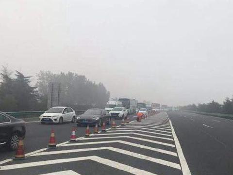 注意!受大雾影响多条高速暂时封闭,青银机场段正常开通