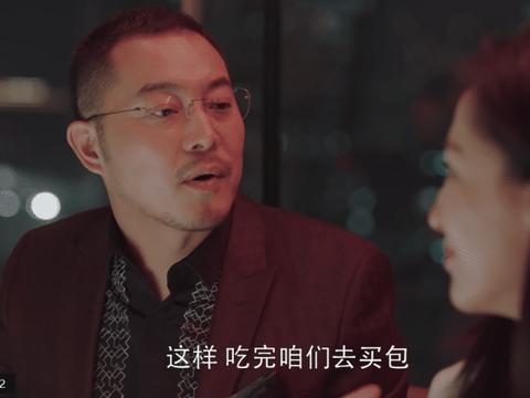 小欢喜:乔卫东算渣男吗?他该不该被原谅?