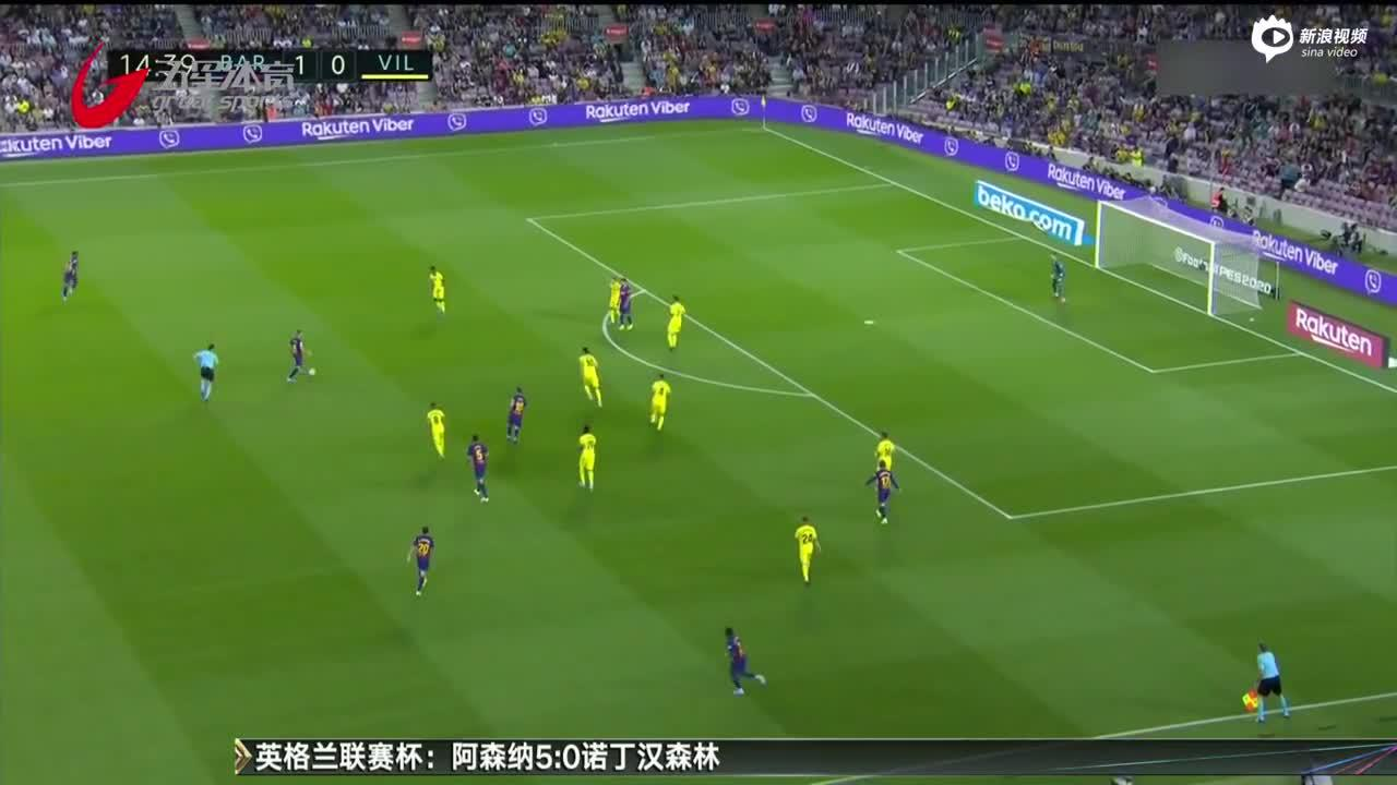 """视频-梅西助攻却伤退 巴萨主场击沉""""黄潜"""""""