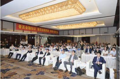 论道财富管理与传承 16家机构聚会郑州首谈家族信托
