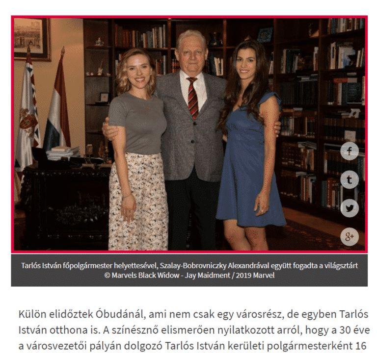 打明星牌:布达佩斯市长会晤好莱坞明星
