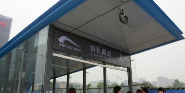 地铁口失联的26岁女教师已被找到,家属:过程不方便透露!