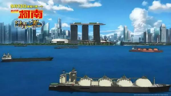 动漫与旅游的组成:《著名侦探柯南》影视中的大都市实景