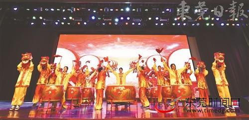 东莞市展能社工举行十周年庆典活动 累计服务社群300万人次