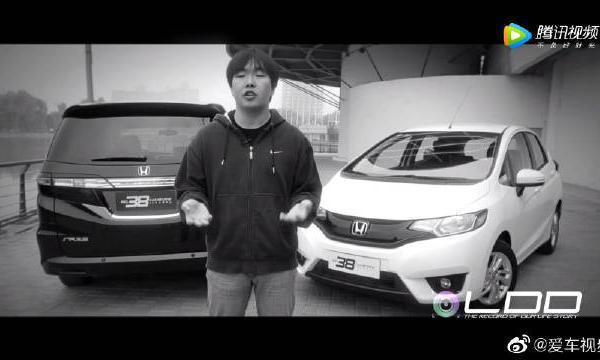视频:本田飞度详细测评,黑白两色的配色你更喜欢哪一个?