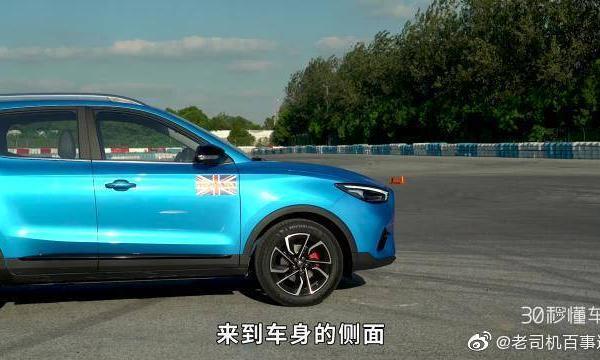 视频:升级1.3T发动机,零百加速8.5秒,名爵ZS新车首测!