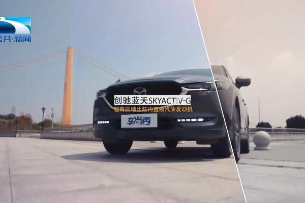 视频:长安马自达第二代CX-5 城市驾驭乐趣标杆