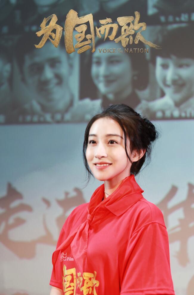 献礼建国70周年 杨叙辰《为国而歌》致敬表演艺术家黎莉莉