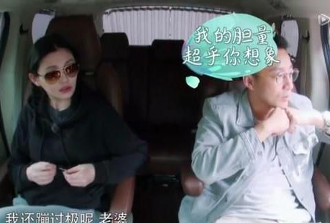 汪小菲坐缆车吓得不敢动,大S竟这样对小玥儿说,网友炸了