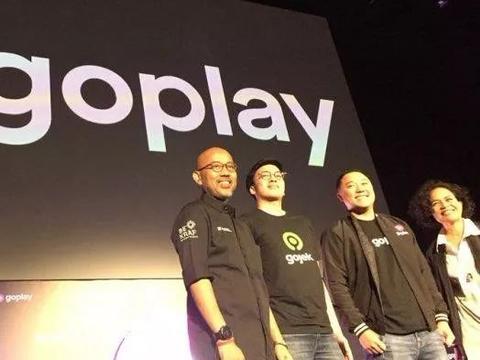 印尼独角兽Gojek推出视频流媒体平台GoPlay丨东南亚创投日报