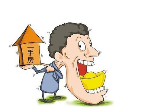 未来房地产市场这类房子或将成为主要房源,购房者需要看看