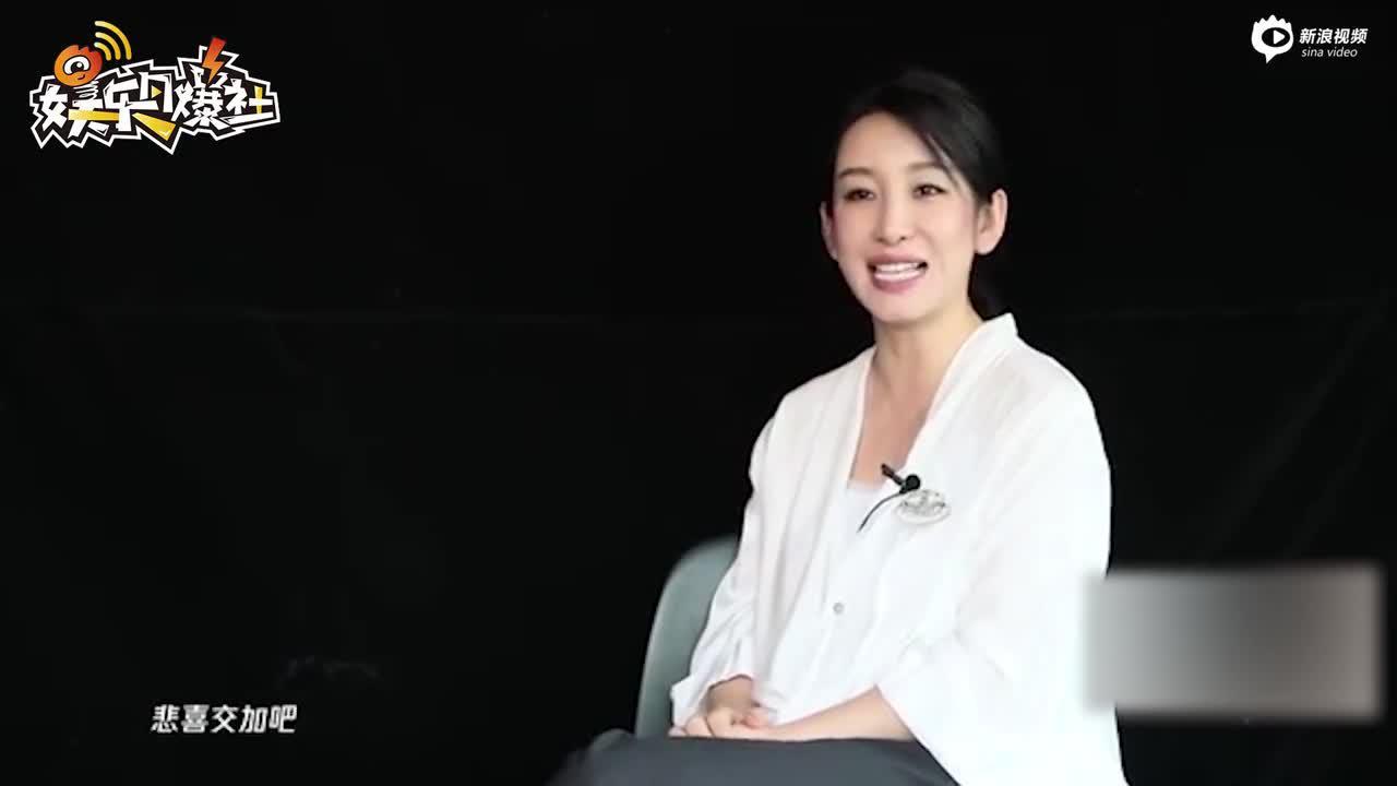 秦海璐回应情商争议:被抨击说不生气是假的
