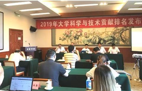 首份大学科学与技术贡献排行榜发布,陕西这所高校表现亮眼