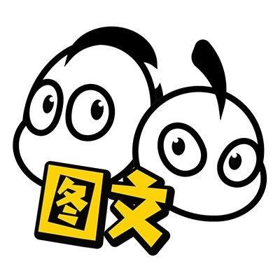 北京协和医院有多牛?认真看完我都惊了!太厉害了!