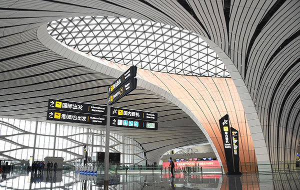 北京年夜兴国际机场航站楼外部(9月10日摄)。