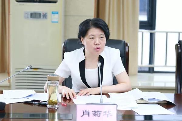 肖菊华任湖北省副省长 39岁时升正厅