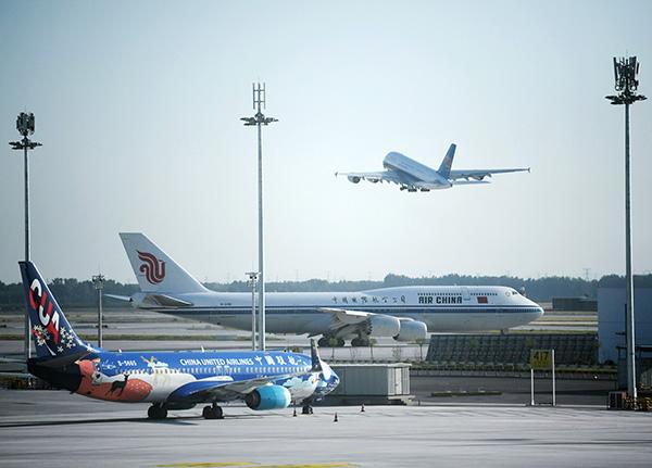 9月25日,中国北方航空公司CZ3001次航班正在北京年夜兴国际机场腾飞。