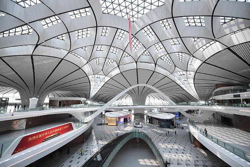 9月4日拍摄的北京年夜兴国际机场外部。