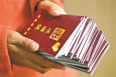 中华遗嘱库,对年满六十周岁、资产不超过两套房的老年人,提供免费遗嘱登记保管