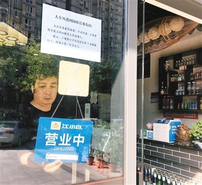"<b>西安餐厅推出暖心""A套餐"":有困难吃饭不用付钱</b>"