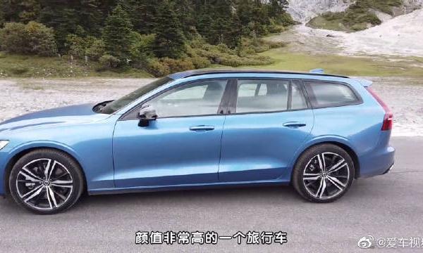 视频:试驾沃尔沃全新V60,颜值非常高的一个旅行车。