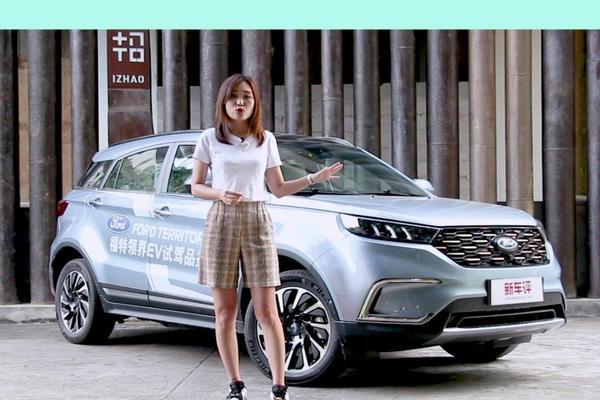 视频:在四五线城市,为什么推荐江铃福特的领界EV?