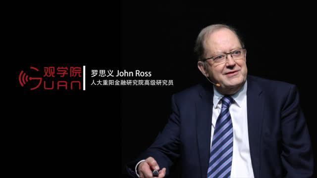罗思义:为什么特朗普要干预英国脱欧?因为对中国影响非常大