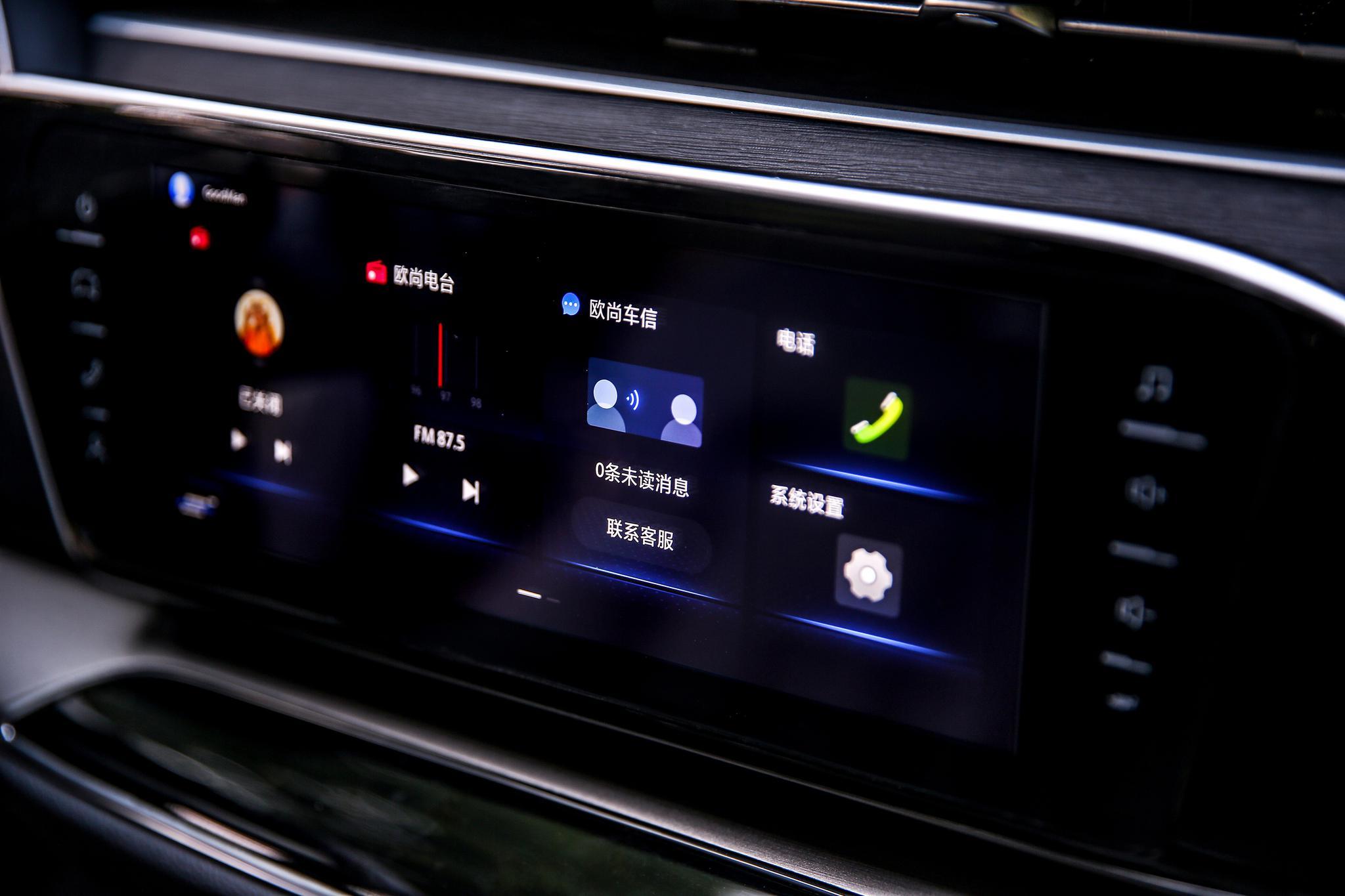6大全系标配,长安欧尚X7以10万价格打造15万品质