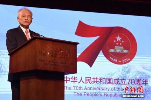 材料图为中国驻好年夜使崔天凯。中新社记者 陈孟统 摄