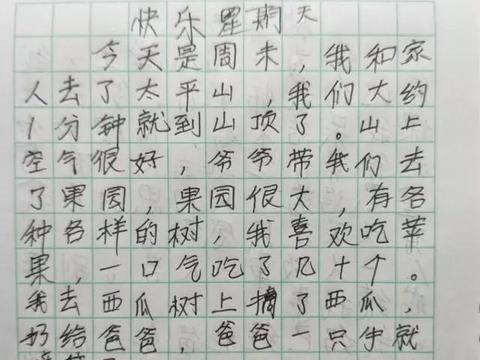 小学生写的奇葩作业,想象力天马行空,老师:你的作业真幽默