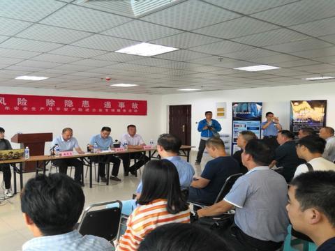 平安产险连续走进封丘、辉县为企业安全生产保驾护航