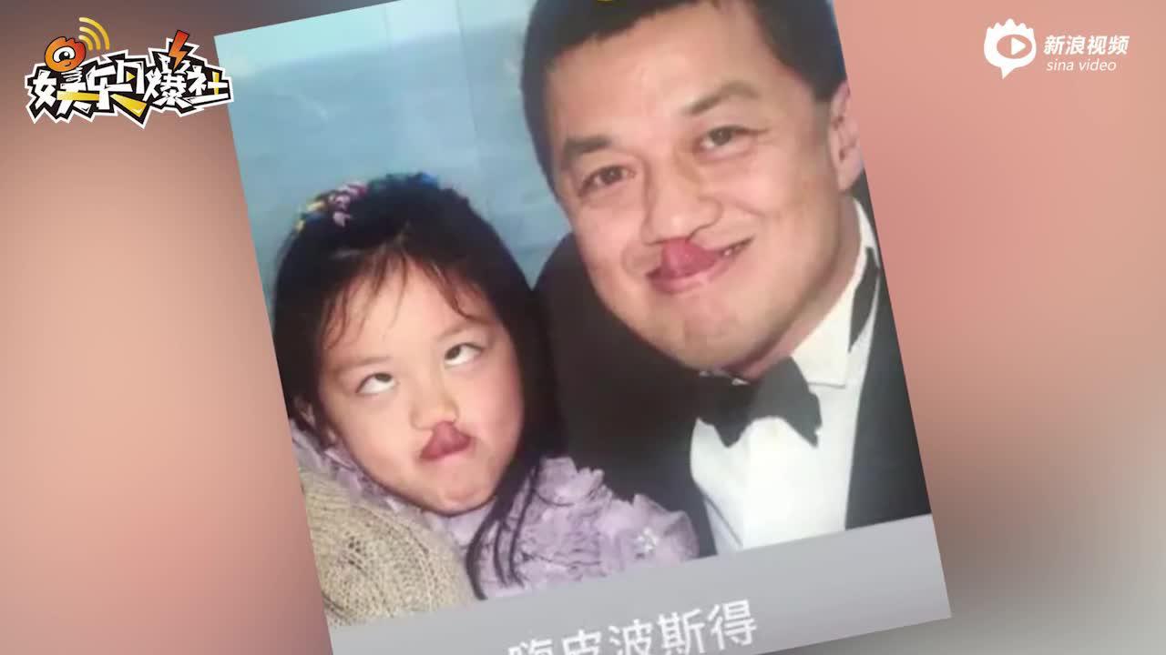 李嫣晒童年合影为李亚鹏庆生 斗鸡眼超搞怪