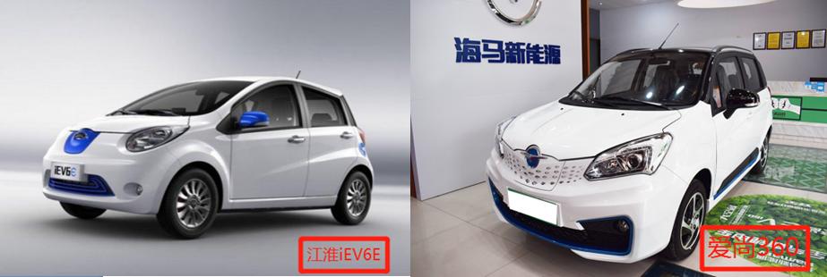 城市精灵对决,超值国产车VS江淮IEV6E,哪款是你的菜