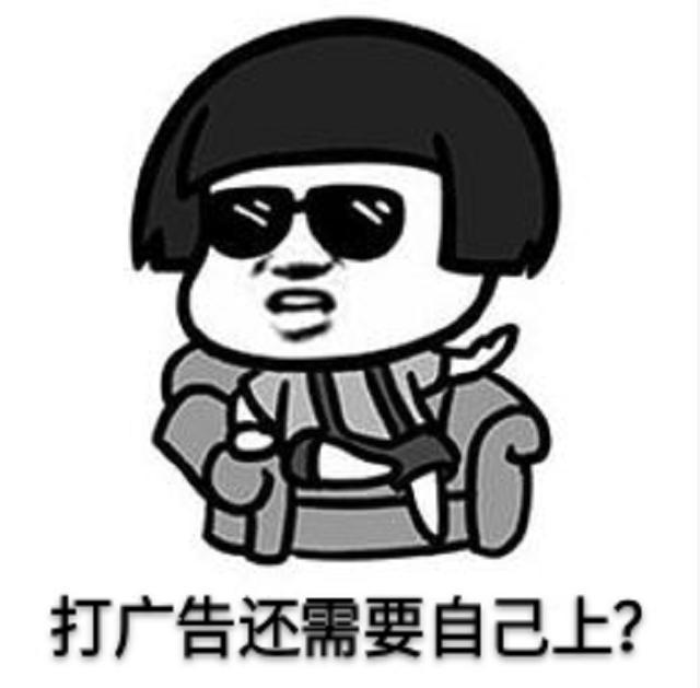 """本田的营销不服不行,本田e也玩""""饥饿营销"""""""