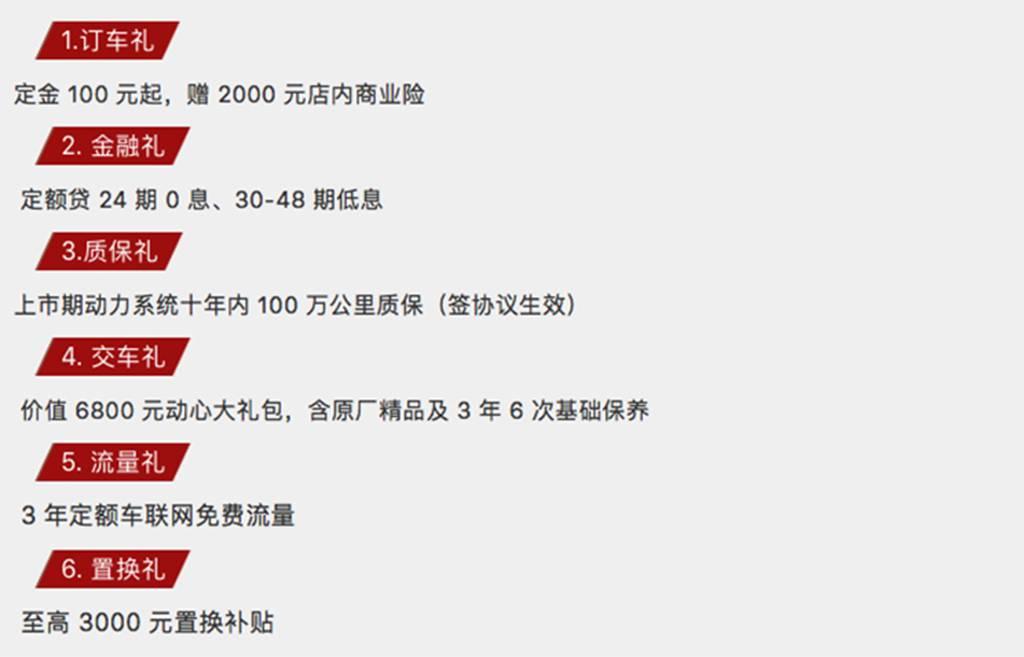 东南DX5上市,售6.99-9.99万元!两种动力任选