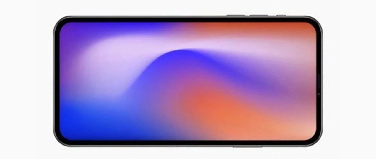 无刘海、Face ID与边框结合,这会是明年的iPhone吗?
