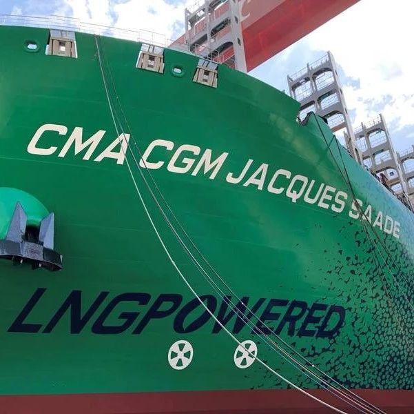世界上最大的液化天然气动力集装箱船下水