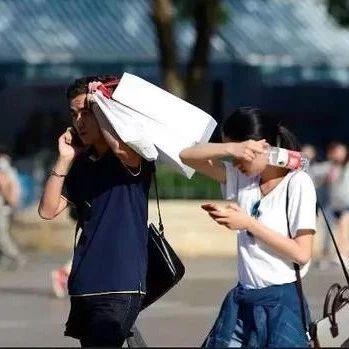35℃→27℃!南昌天氣又反轉 交警發布重要提醒